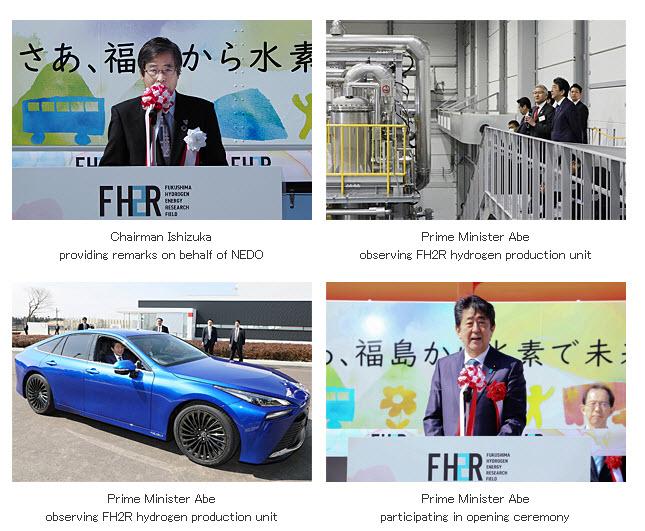 Fukushima Hydrogen Hub Opening