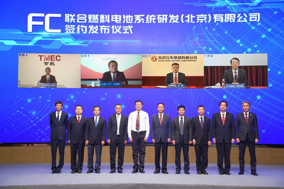 Donfeng Motor Group Sign JV with Toyota