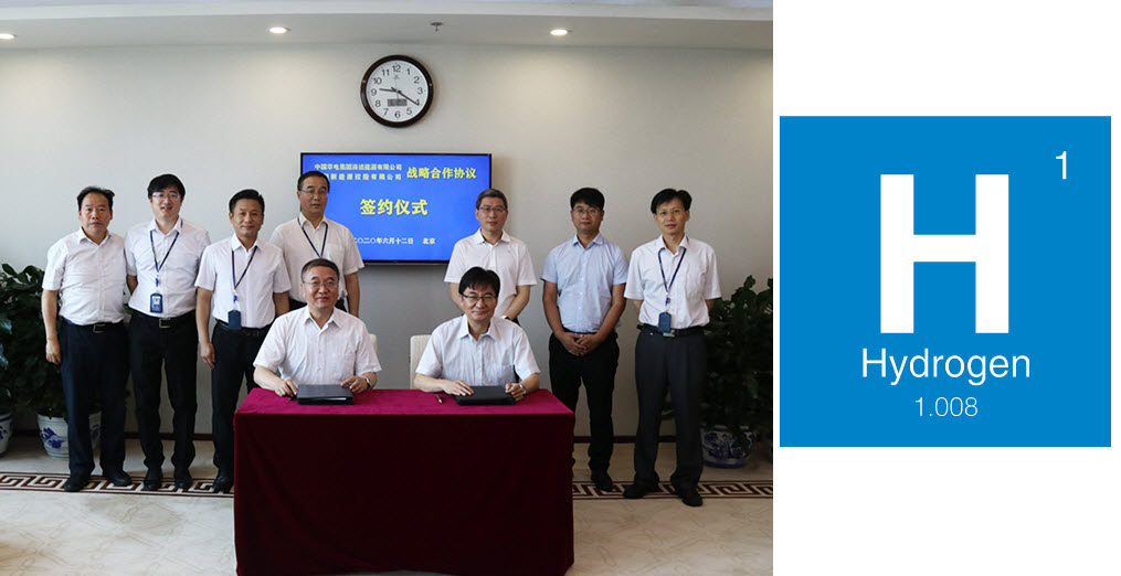 Hydrogen Energy Holdings and China Huadian Group Sign Hydrogen Strategic Cooperation Agreement