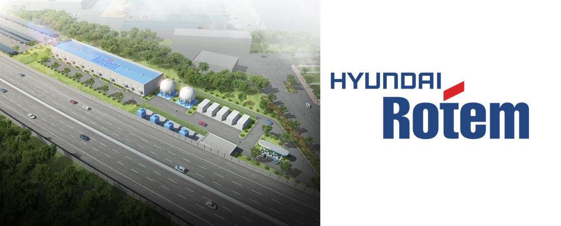 Hyundai Rotem Hydrogen Station Main