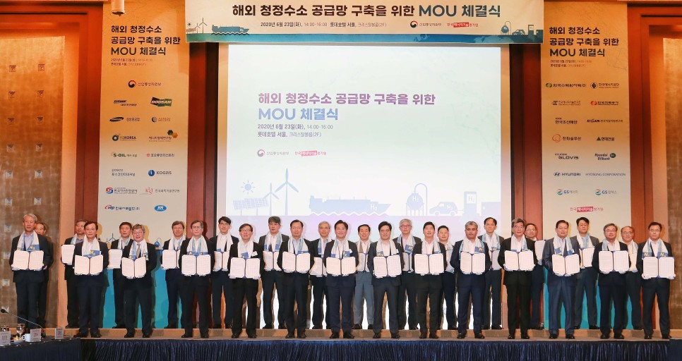 MOU Korea Hydrogen Supply from Overseas