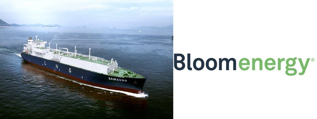 Ships Samsung Bloom Energy