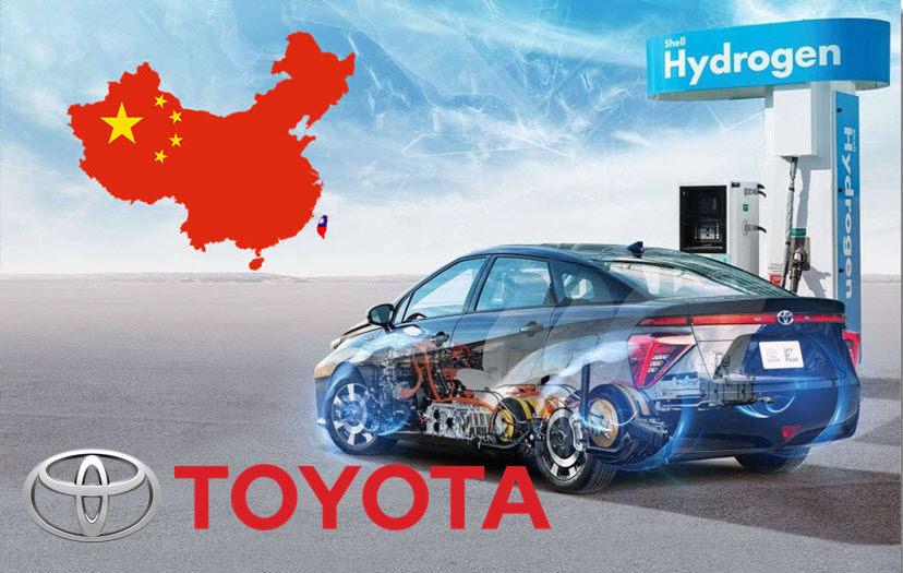 Six Companies Create Fuel Cell JV in China Toyota 1