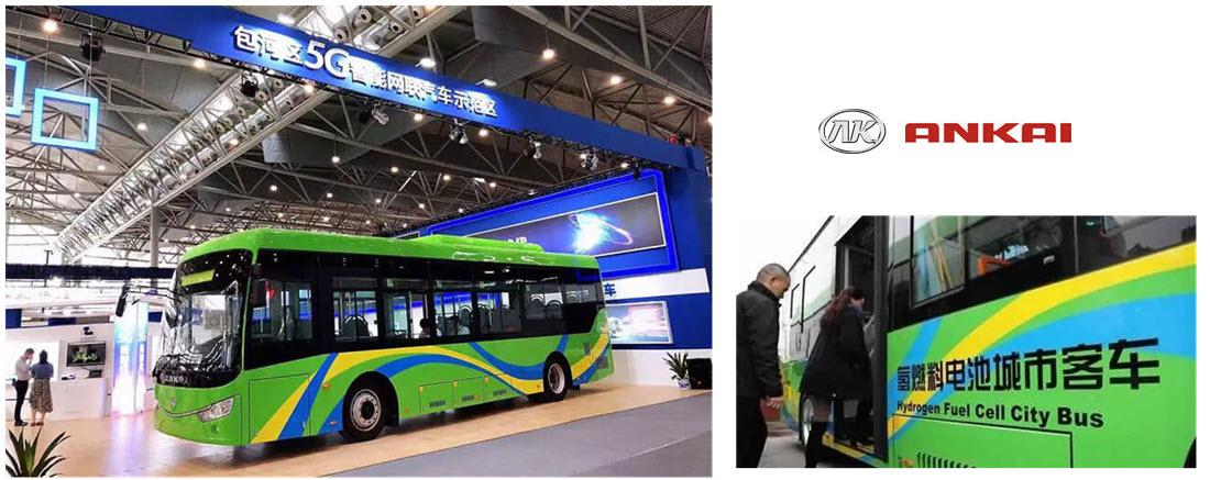 Ankai Hydrogen Buses