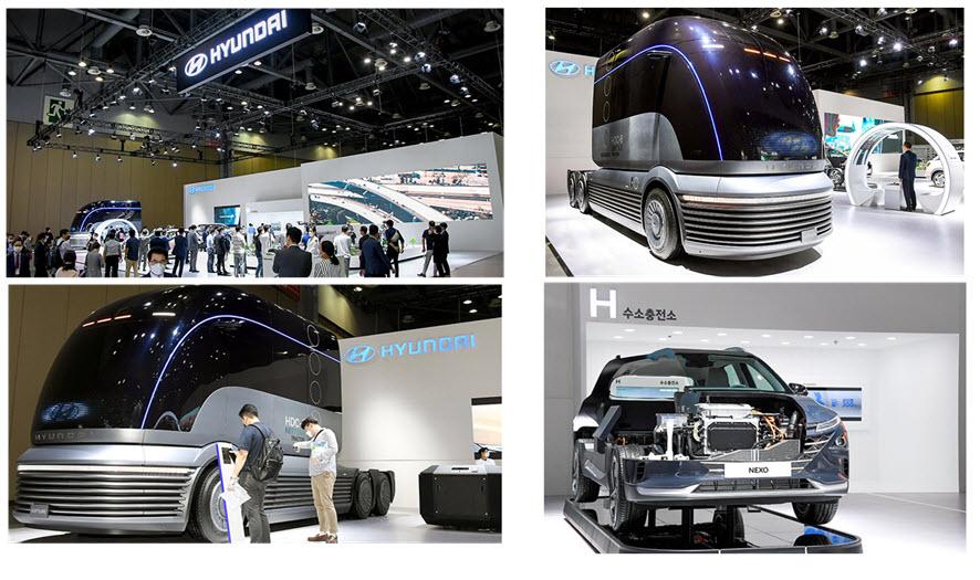 Hyundai Show Main
