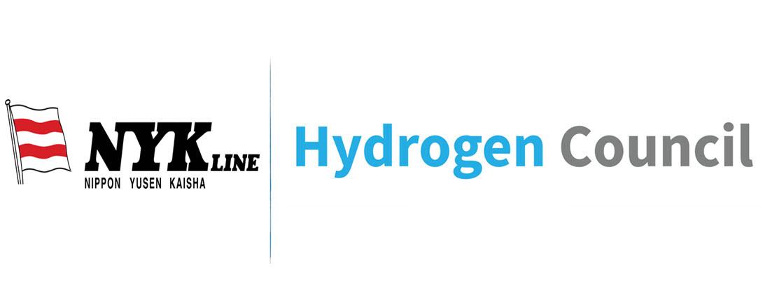 NYK hydrogen council