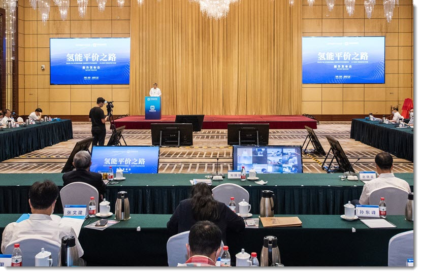 Chinese Hydrogen Report