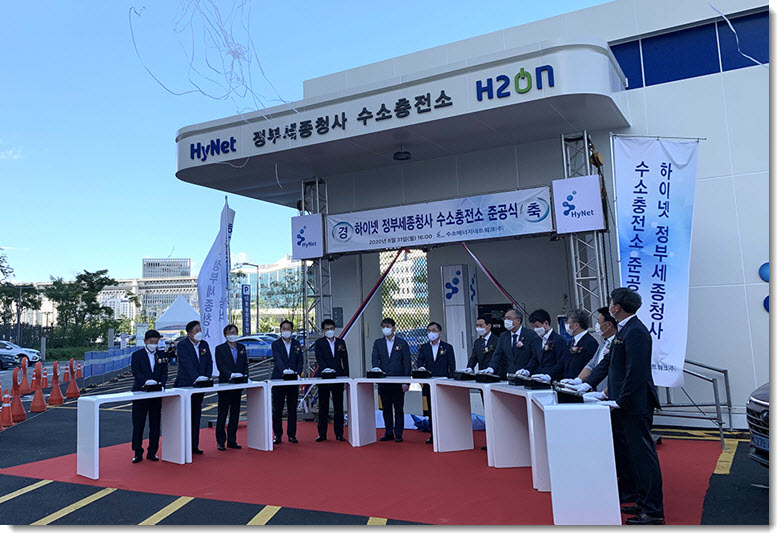 First hydrogen Refueling Station in Sejong City Completed