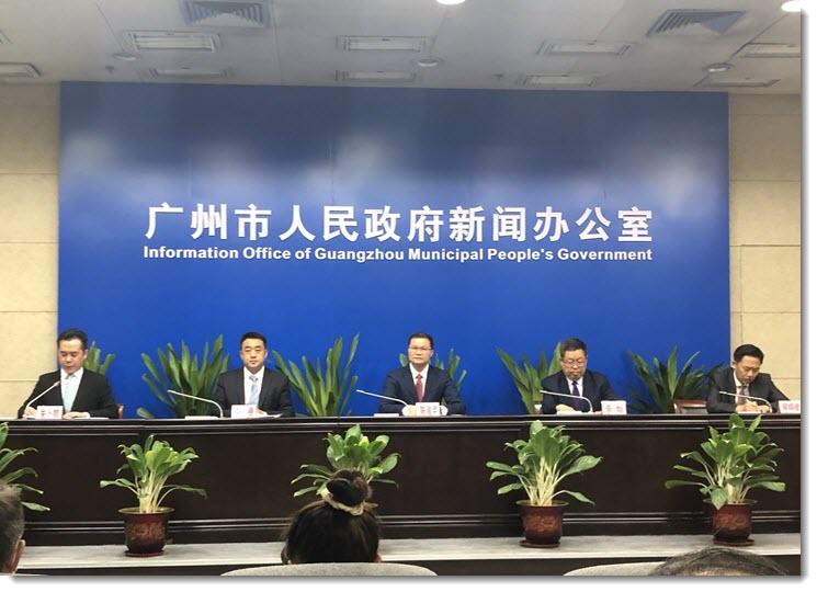 Guangzhou Hydrogen Plan