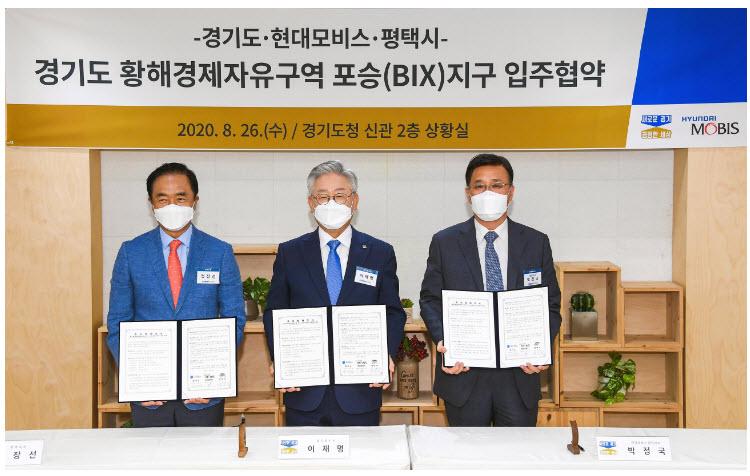 Hyundai Mobis EV part plant