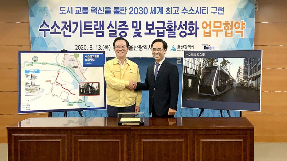 Hyundai Rotem Tram Signature