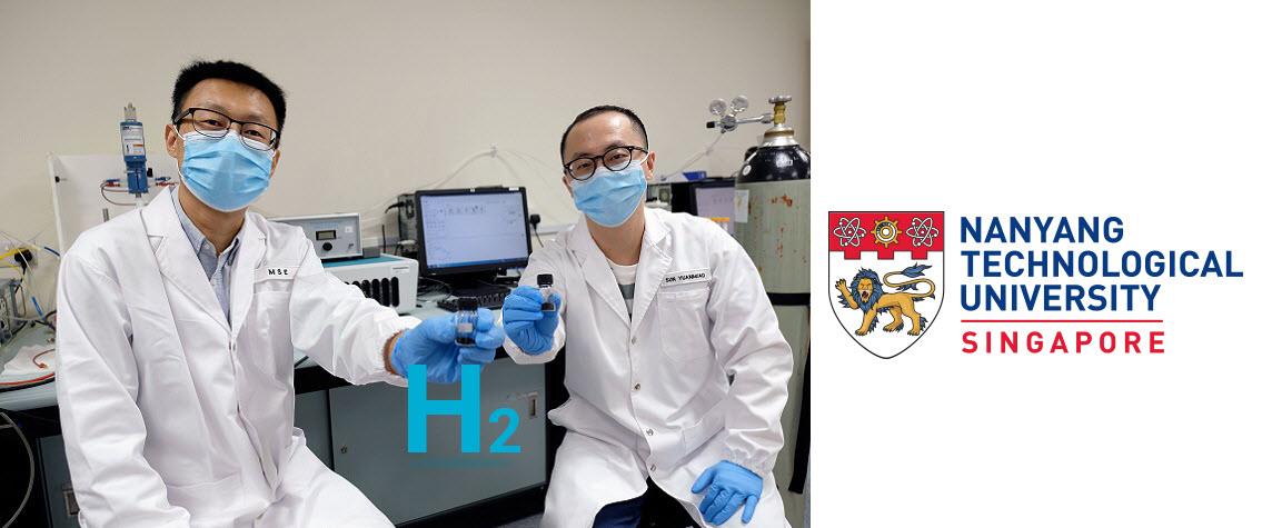NTU Research H2 Catalyst