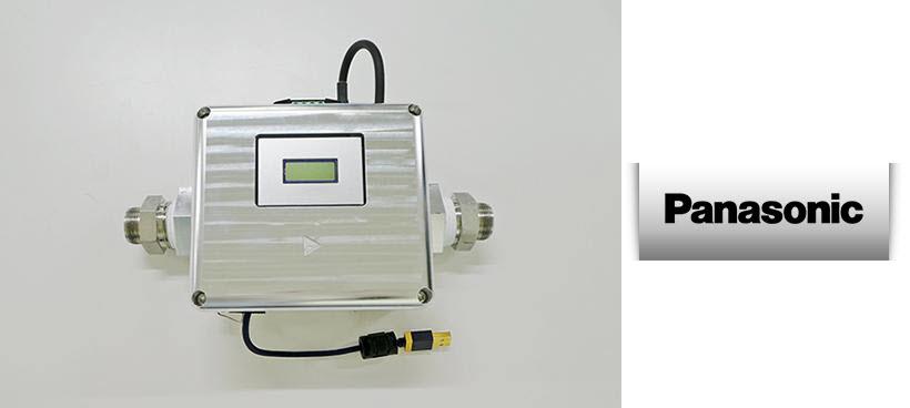 Panasonic Hydrogen Sensor