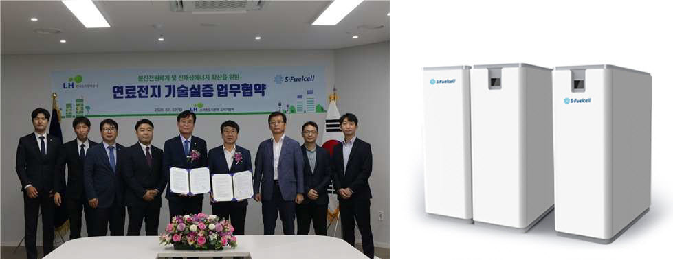 S Fuel cell Signing Ceremony