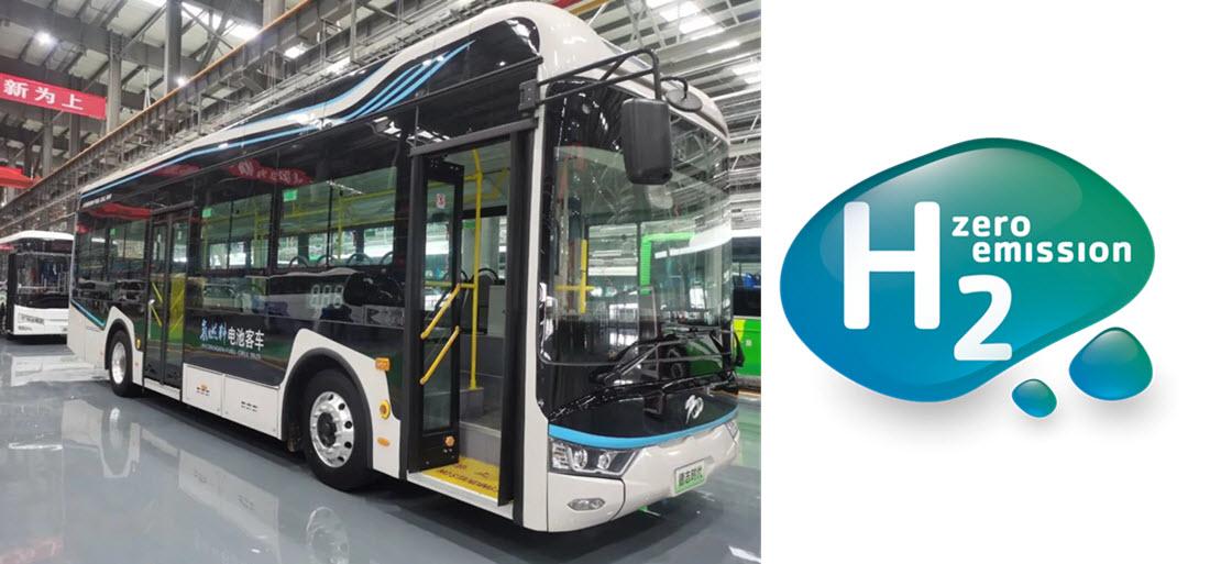 Shanxi Hydrogen Bus