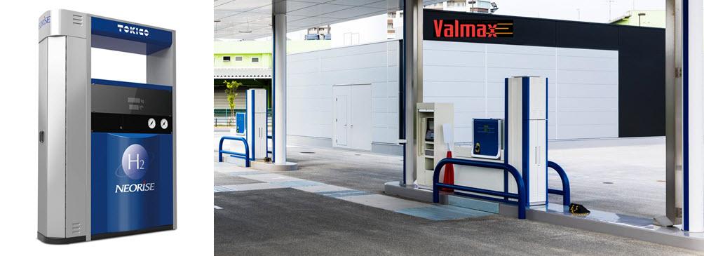 Valmax Tokico