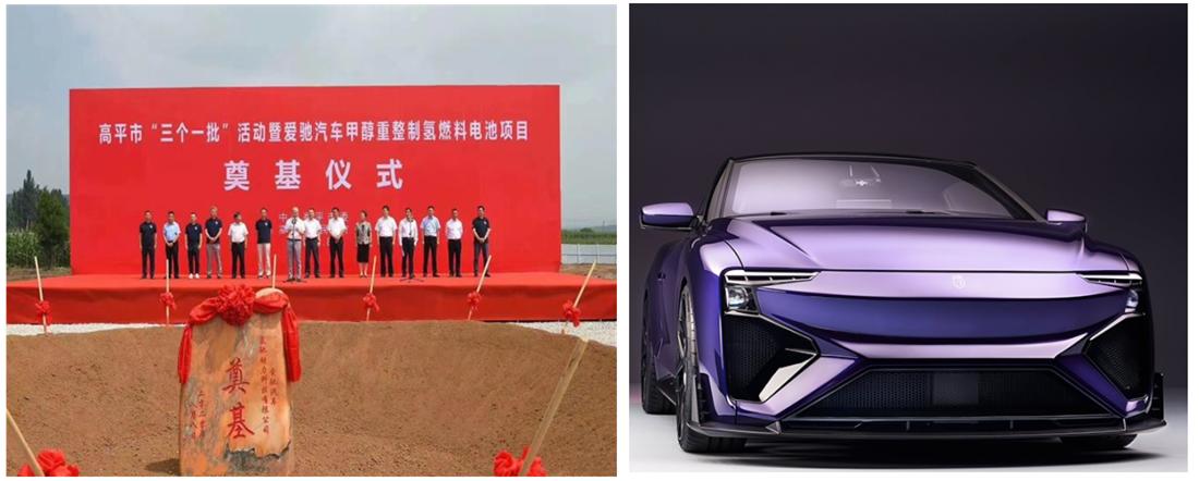 aiways rg nathalie auto china 2018 04 888x444 1