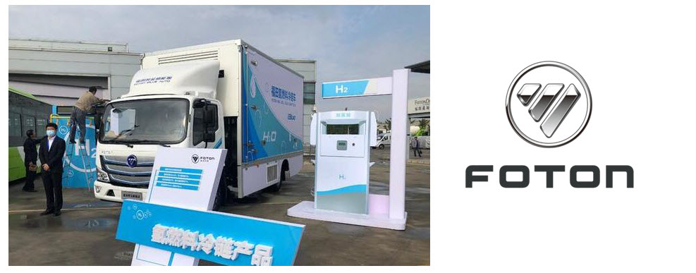 Foton Hydrogen Fuel Cell Refrigerated Truck