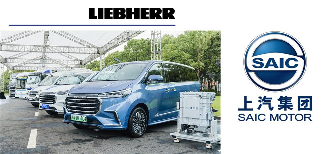 SAIC Hydrogen Fuel Cell VehiclesLibherr