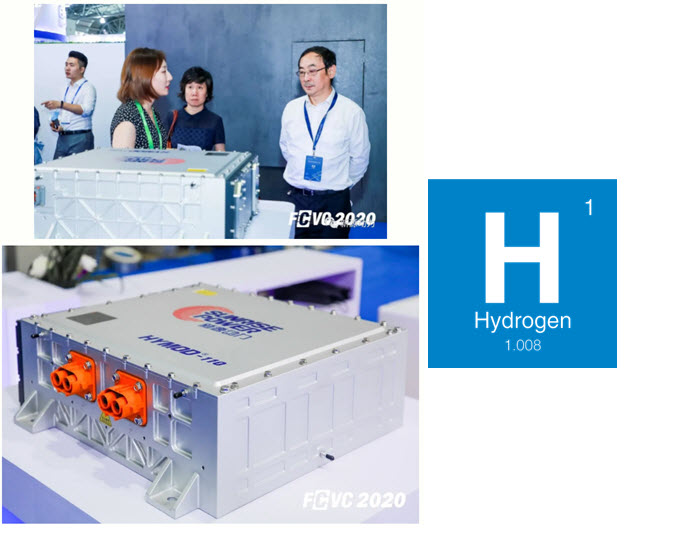 Sunrise Fuel Cell Module Main 2020
