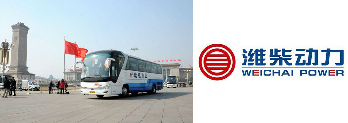 Weichai Power Fuel Cell Extender Bus for China