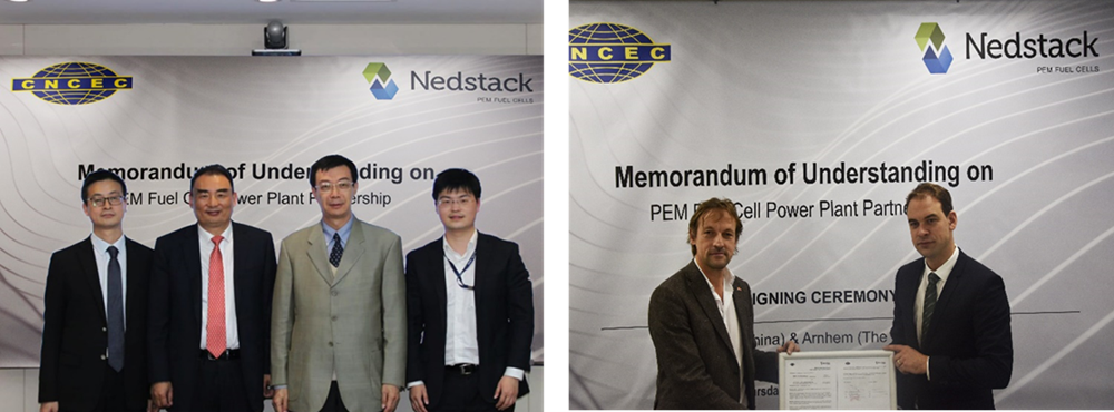 CHINA Richem and Nedstack sign MoU on PEM Fuel Cell Power Plant Technology Partnership