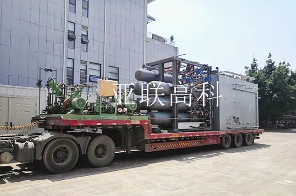 China The first domestic integrated natural gas hydrogen production plant commissioned successfully