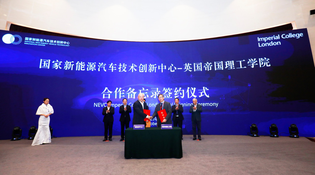 Chinas National Innovation Center and Imperial College London to Cooperate on Hydrogen Fuel Cell Vehicles