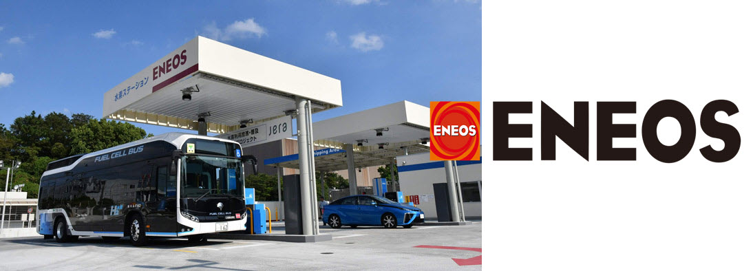 ENEOS Sumitomo Corporation Sign Agreement with SEDC Energy to Cooperate on Hydrogen Energy main