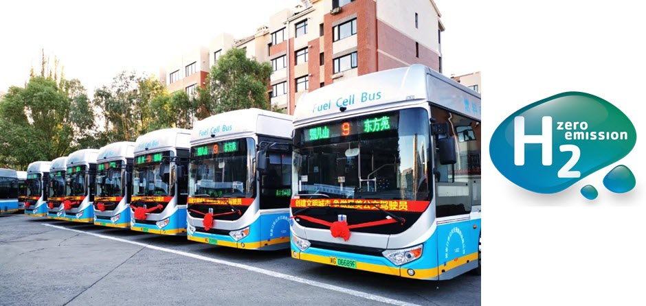 Geely Fuel Cell Buses for Olympics