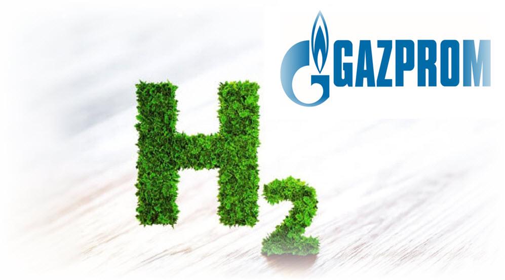Green Hydrogen Gazprom