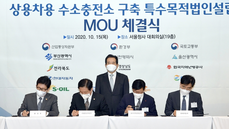 Hyundai Signs Agreement with Government and Energy Industry to Build Hydrogen Infrastructure