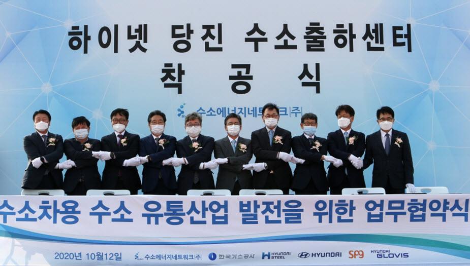 Hyundai Stell MOU
