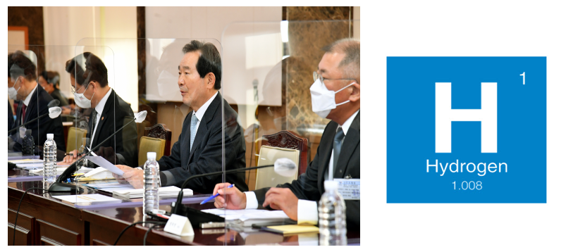 Korea Prime Minister Jeong Sye gyun to Leap Forward as a Pioneer in Hydrogen Economy through the Green New Deal