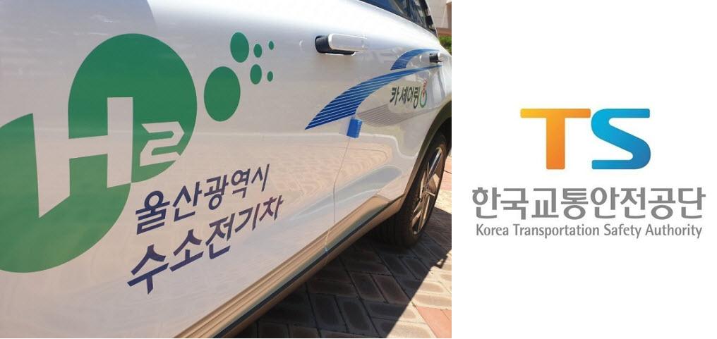 Korean Transport Safety