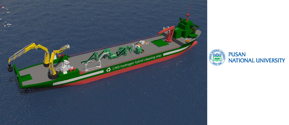 Pusan %E2%80%8B%E2%80%8BNational University to Develop LNG Hydrogen Hybrid Ship for Pacific Ocean Waste Collection