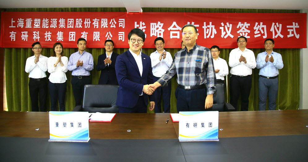 Reshaping Technology Signs Strategic Cooperation Agreement with Youyan Group on Fuel Cell Research