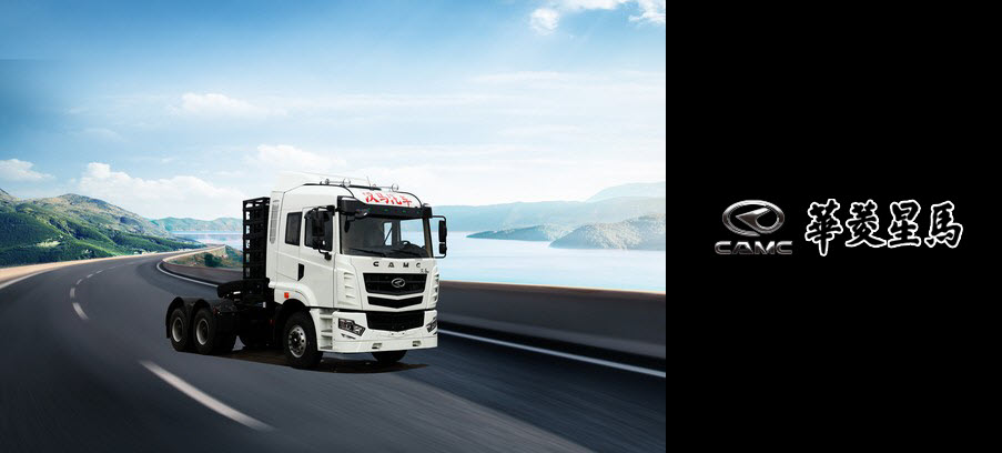 Shengyuan Energy Group Purchases 20 Hydrogen Fuel Cell Trucks from Valin Xingma Main