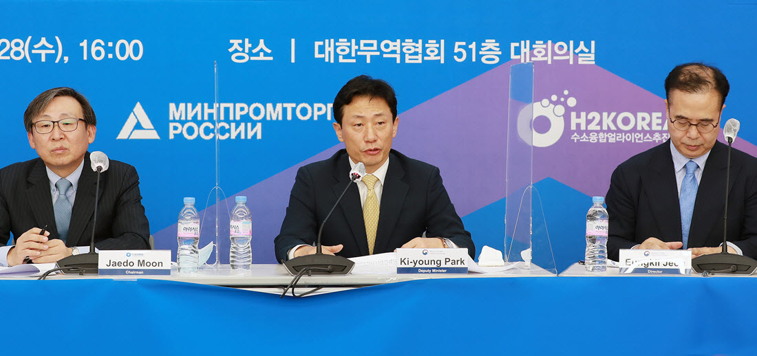 South Korea and Russian want to Cooperate on Hydrogen