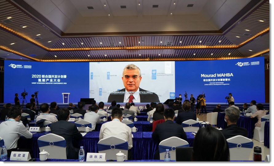 UNDP Hosts 2nd Hydrogen Industry Conference