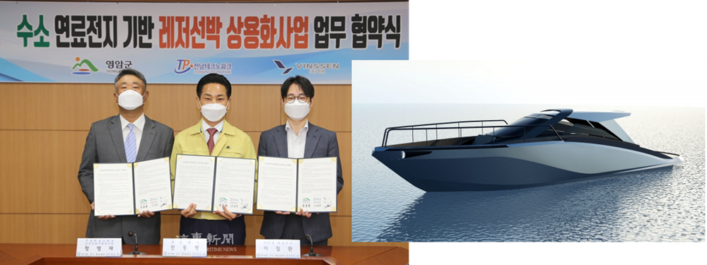 Vinsen Launches a Hydrogen Fuel Cell Leisure Ship in Yeongam Jeollanam do