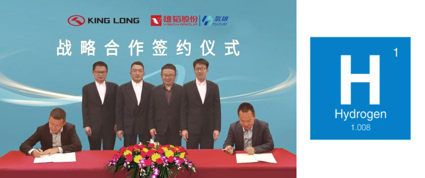 Vision Hydrogen and King Long Sign Strategic Cooperation on Hydrogen