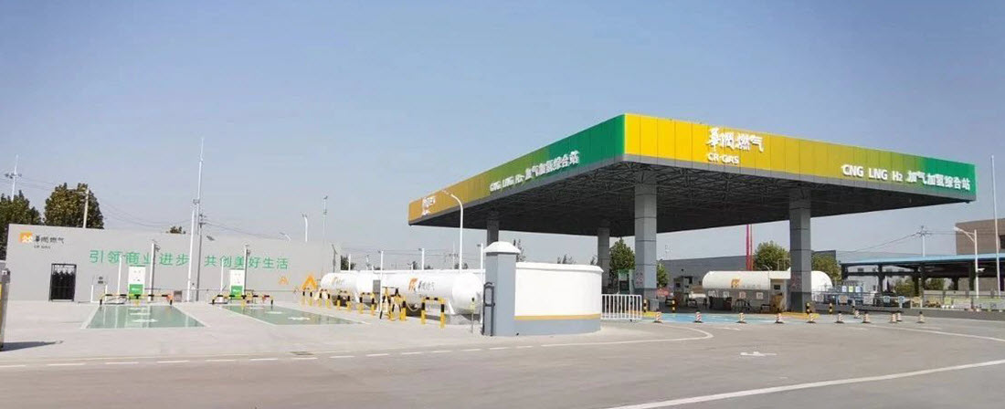 Weifang China Resources Gas Co. Completes Work on Hydrogen Refueling Station