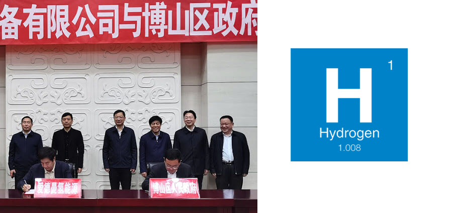 Boshan District Government and Edelman Hydrogen Energy Equipment Co. Ltd. Sign Hydrogen Agreement
