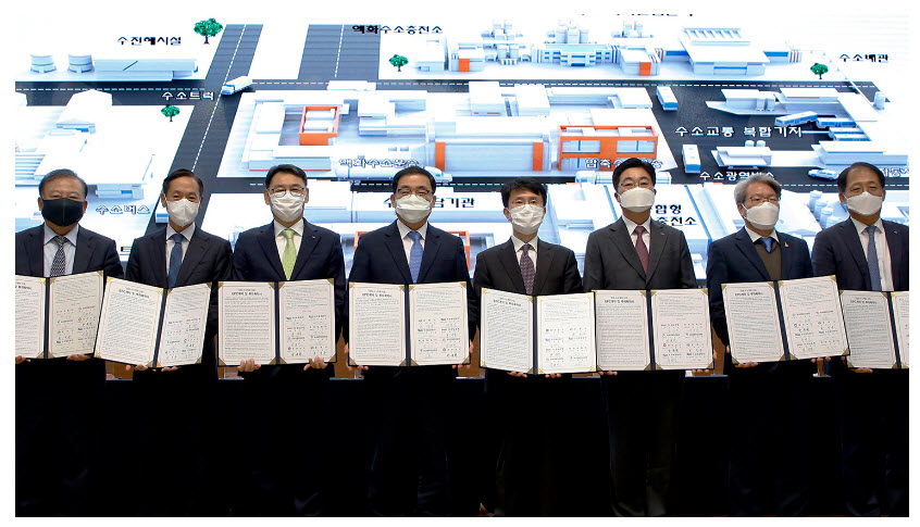Doosan Heavy Industries Construction Contracts for Construction of Koreas First Hydrogen Liquefaction Plant