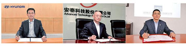 Hyundai Motor Company Signs Agreement with Partners in China to Build a Hydrogen Ecosystem 2 1