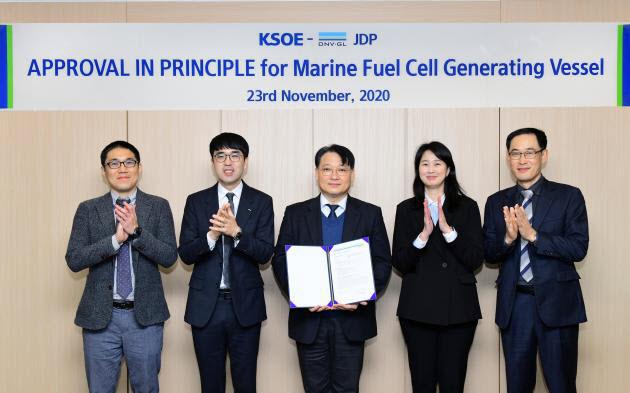 Korea Shipbuilding Marine Engineering Accelerates Development of Fuel Cell Ships 1