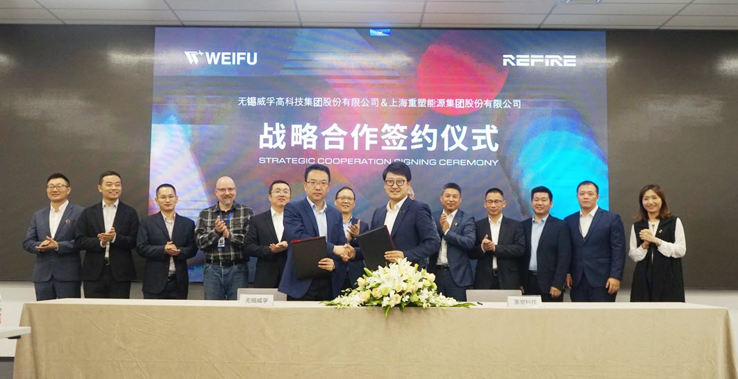 REFIRE Remodeling Technology and Weifu Hi Tech Sign Strategic Cooperation Agreement on Fuel Cells