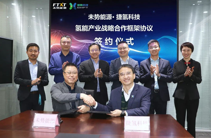 Shanghai Jie Hydrogen Technology Co and Weishi Energy Technology Co. Sign Hydrogen Fuel Cell Agreement