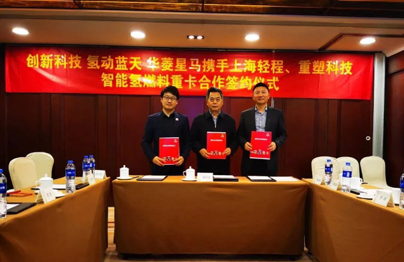 Shanghai Qingcheng Reshaping Technology and Valin Xingma Sign Agreement to Provide 60 Hydrogen Fuel Cell Heavy Duty Trucks